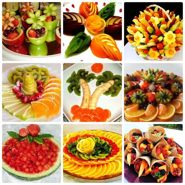 как красиво нарезать фрукты только фото