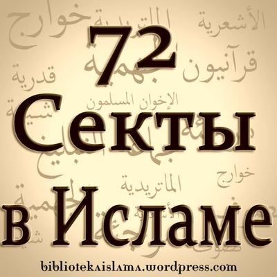 Аль азраки китабуль акбар