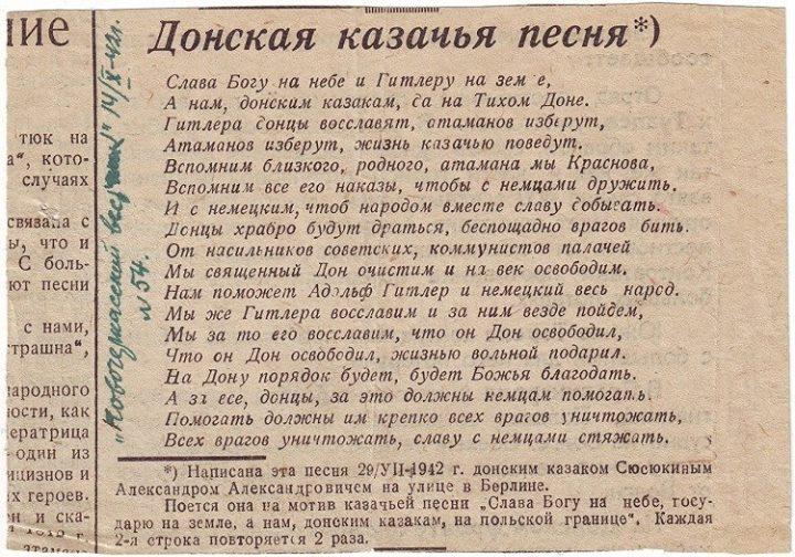 Порошенко провел встречу с матерью Надежды Савченко - Цензор.НЕТ 3377