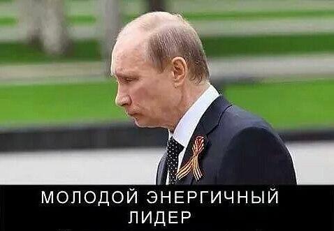 Меркель и Олланд намерены обсудить с Путиным ситуацию на Донбассе 29-30 августа, - Bloomberg - Цензор.НЕТ 9405