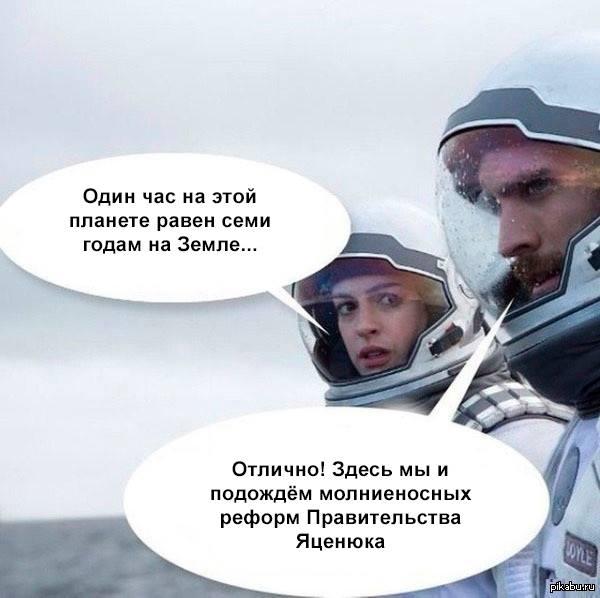 Порошенко рассчитывает на поддержку Евросовета во главе с Туском: надеюсь, Украина будет находиться среди главных приоритетов - Цензор.НЕТ 3259