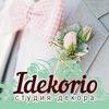 Свадебный декор - Idekorio