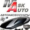 MSK-AUTO