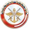 РО ДОСААФ России Краснодарского края