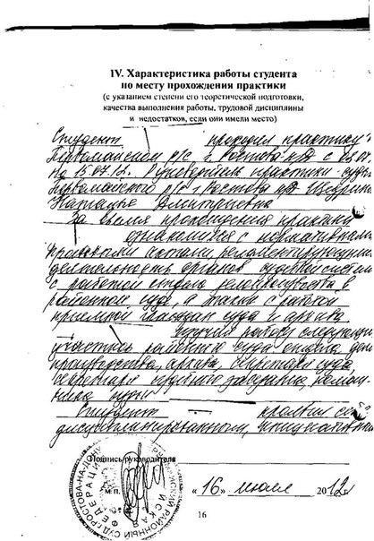 Проктолог в 9 больнице ярославль