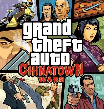 GTA: Chinatown Wars получай Андроид