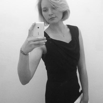 Katie Osipova