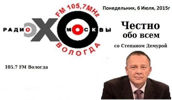 ХИТ FМ - hitfm.ru