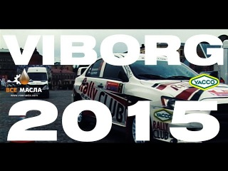 [RALLY CLUB] - VIBORG 2015
