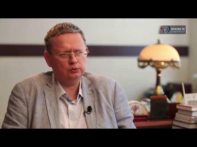 Михаил Делягин «Слабеющий евро выгоден европейской производительной экономике» (04-08-2015)