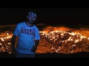 Врата в АД Газовый кратер в Дарвазу Туркмения