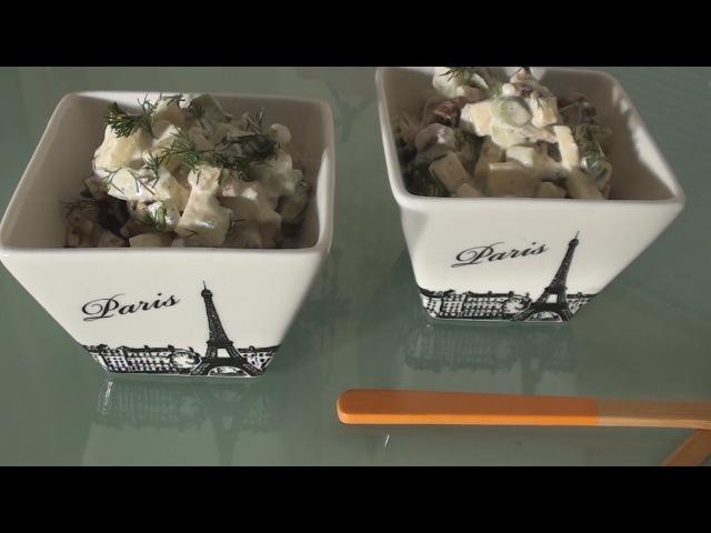 Сыроедческий салат Оливье. Raw. Vegan.