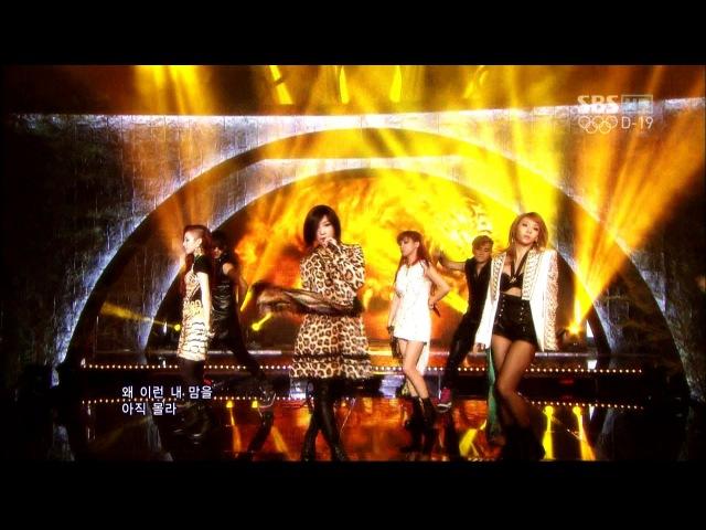2NE1_0708_SBS Inkigayo_INTRO I LOVE YOU