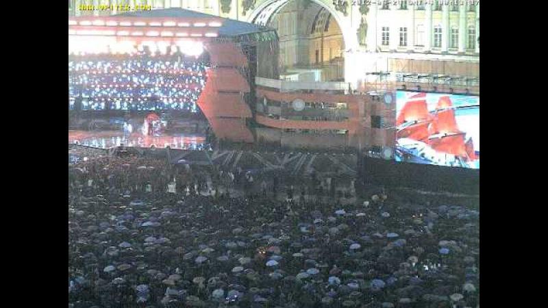 Алые Паруса 2012 на Дворцовой площади