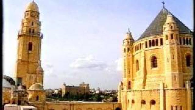 Город золотой - иврит. זהב עוטף קרתא