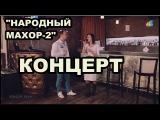 Я. Сумишевский.