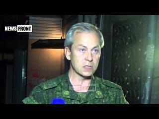 Басурин про теракт на танковом биатлоне в ДНР