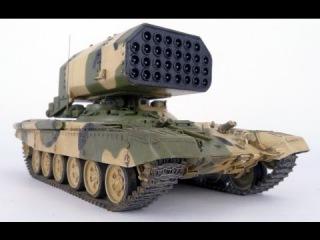 Позор Путина: ТОС-1