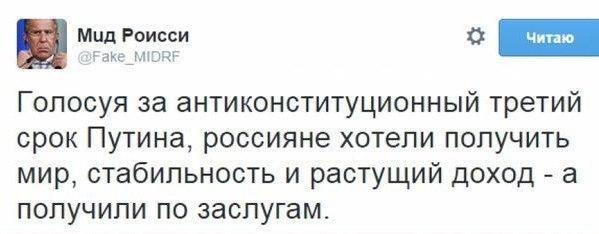"""Путин имел """"домашнюю заготовку"""" аннексии украинских территорий, но планировал это на 2015 год, - Каспаров - Цензор.НЕТ 7462"""