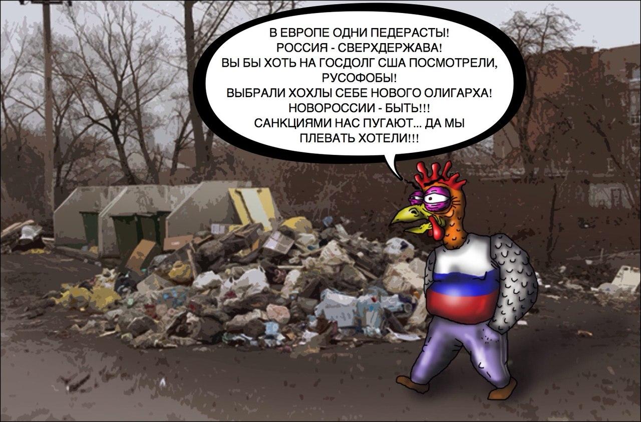 Россияне переживают не из-за санкций, а за то, чтобы Сирия была освобождена, - Песков - Цензор.НЕТ 3875