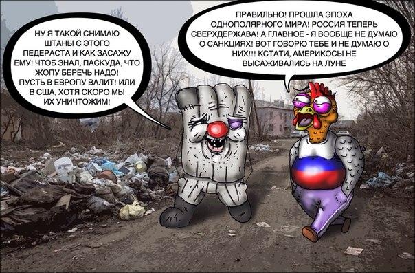 Россияне переживают не из-за санкций, а за то, чтобы Сирия была освобождена, - Песков - Цензор.НЕТ 2616