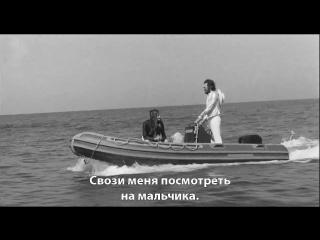«Легенда о Каспаре Хаузере» |2012| Режиссер: Давид Манули | драма, детектив