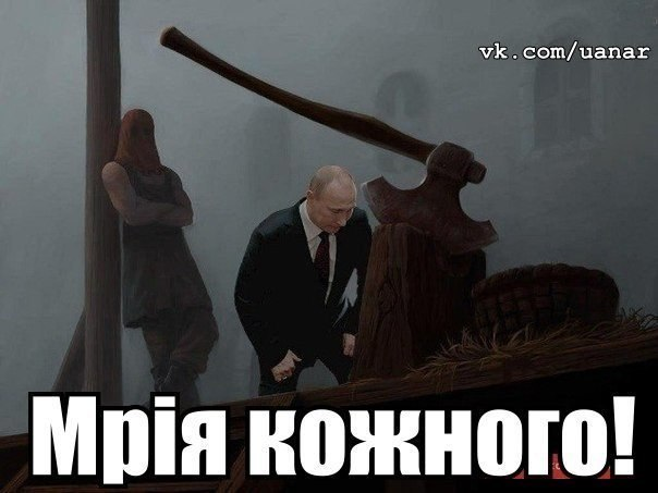 Россия не выживет, если попытается захватить Украину, - Кравчук - Цензор.НЕТ 7289