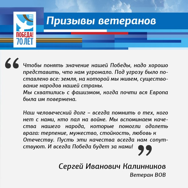 https://pp.vk.me/c624818/v624818248/23160/AQJlbzFKtI4.jpg
