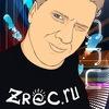 SHOP.ZREC.Ru - Лейбл, Интернет-магазин