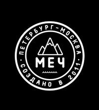 МЕЧ Х ESCAPE