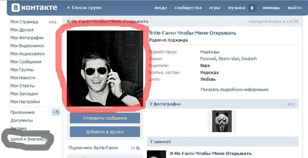 Screenshot of https://xakepru/2010/10/12/53486/?print=true