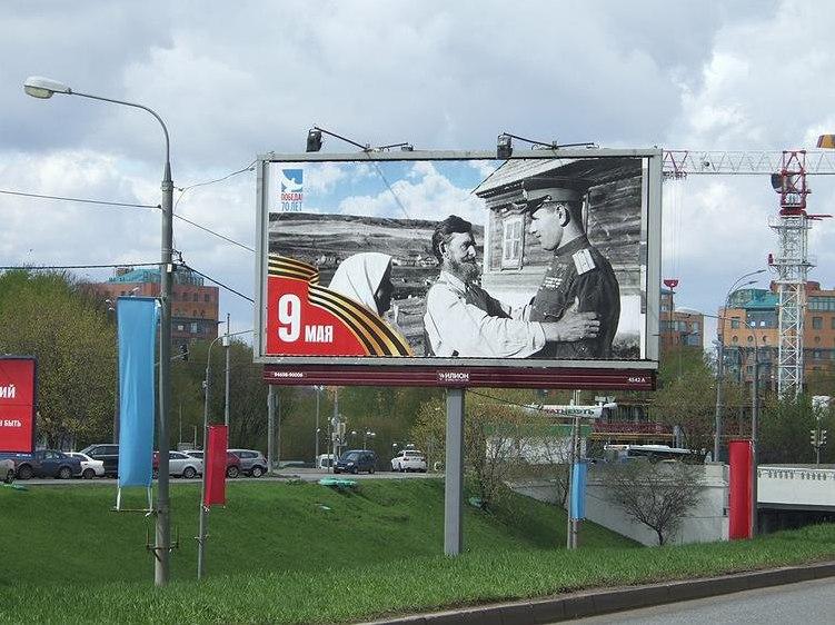 Праздничный плакат к 70-летию Победы. Москва, Кутузовский проспект. 2015 год