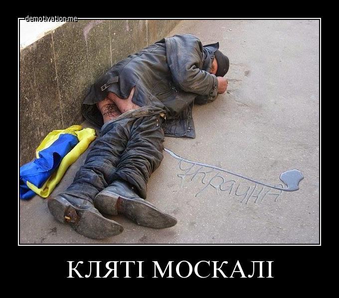 Украина и Россия не договорились о реструктуризации госдолга, - Силуанов - Цензор.НЕТ 382