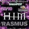 Краснодар - 23/10 - HIM и The Rasmus - Greenfest