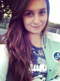 Alexandra Chernaya