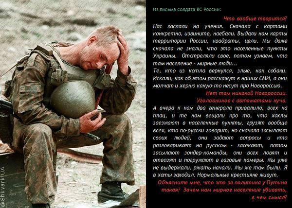 Дмитрий Герасимчук - первый погибший герой из Новограда-Волынского - Цензор.НЕТ 7545