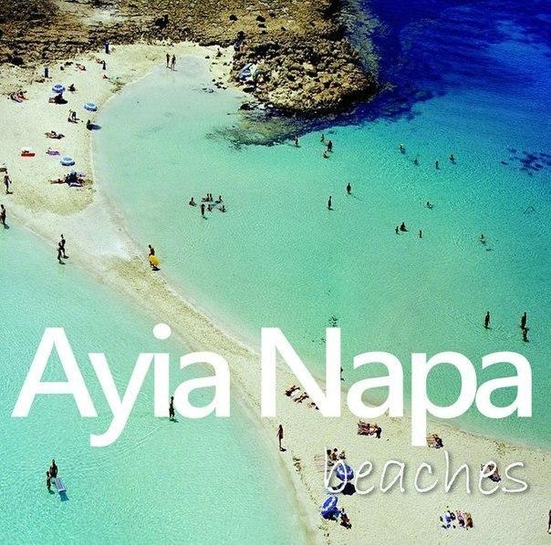 Кипр горячие