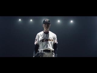 [MV] MFBTY (Bizzy, Tiger JK, Yoon Mirae) & Hanwha Eagles - Eagling