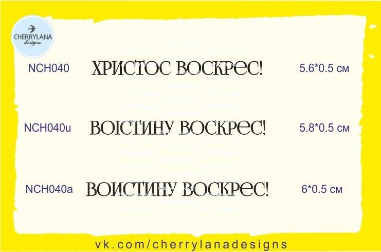 http://vk.com/photo-66423005_358073261?rev=1