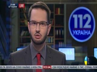 Новости 112 канала о ХИПТе