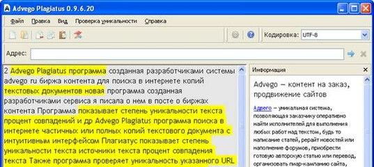 Тюменский государственный университет ВКонтакте Пишем диплом сами рф Антиплагиат диплом курсовая реферат как обмануть антиплагиат