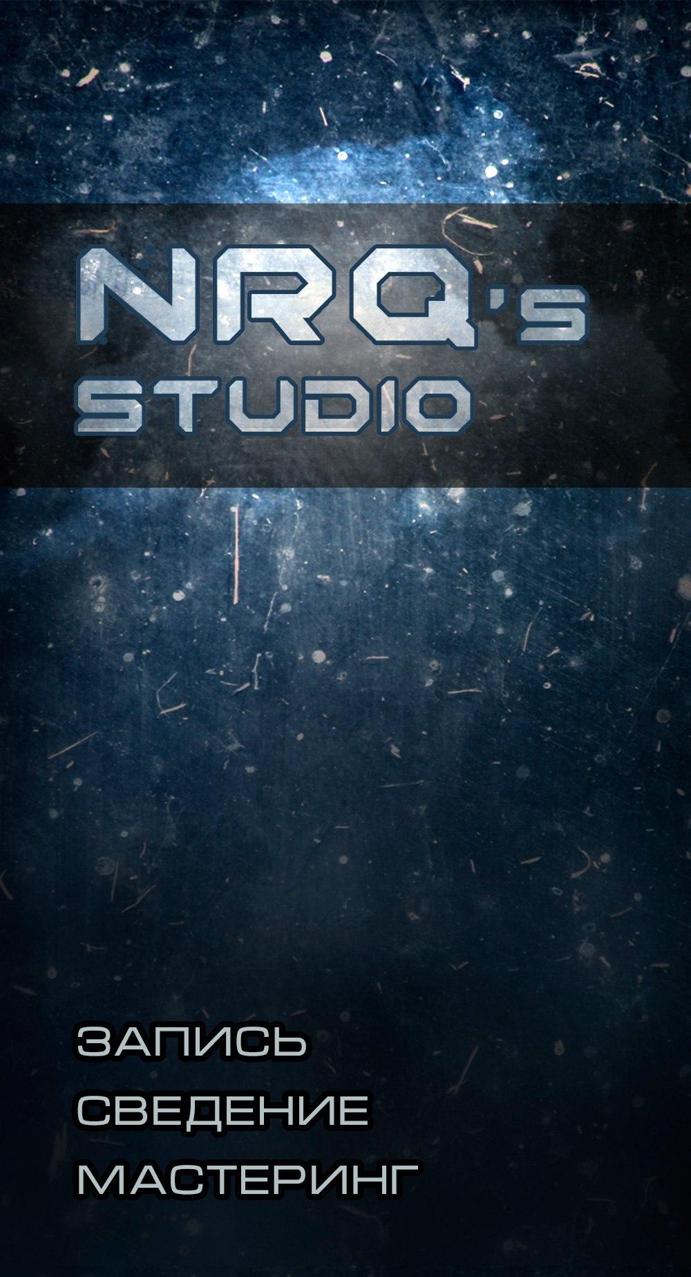 Лого студии