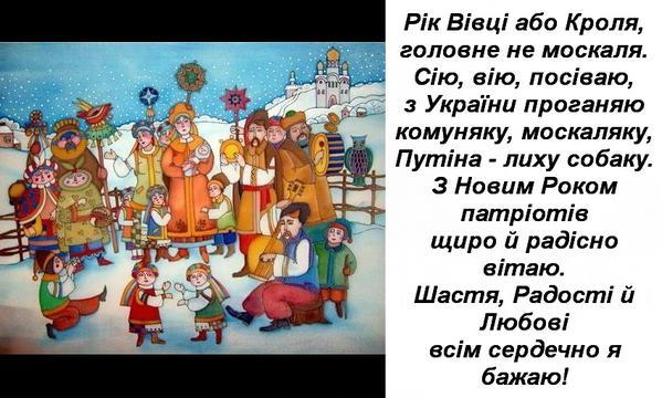 Порошенко, Яценюк и Турчинов поздравили украинцев с Рождеством - Цензор.НЕТ 8377
