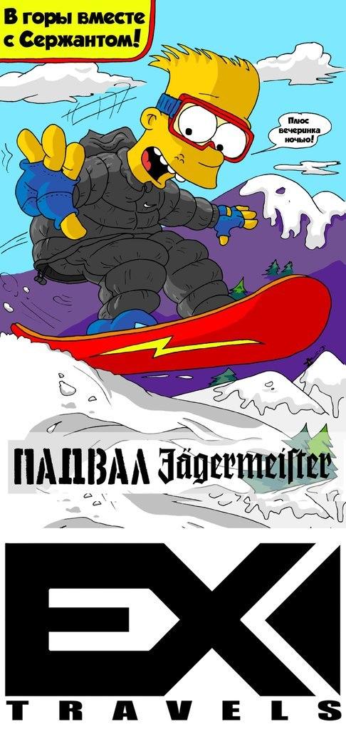 Афиша Пятигорск 24_25_Января_EX_Travels_SGT. PEPPER'S_BAR