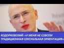 intim-rabota-v-klube-dlya-parney