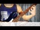 Как научиться играть на гитаре Скайрим - Sons of Skyrim видеоурок табы разбор