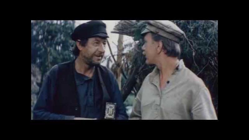 Пропавшая экспедиция (2 серия) (1975) Полная версия