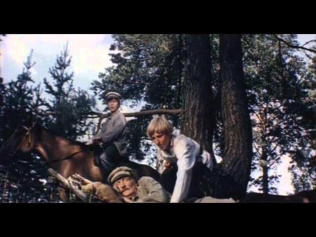 Пропавшая экспедиция (1 серия) (1975) Полная версия