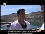 Репортаж с Мертом Языджыоглу и Севдой ЭргинчиMert Yaz