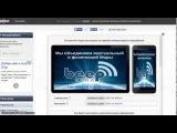 Как легко создать рекламную компанию на Глобус Интерком - globus-inter.com